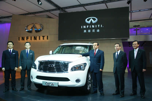 聚焦北京车展 全尺寸SUV QX56震撼登场