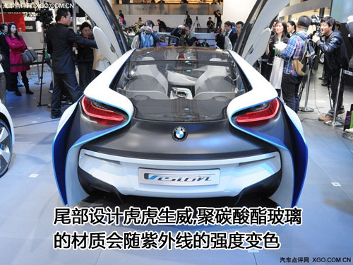 车展实拍 BMW Vision EfficientDynamic