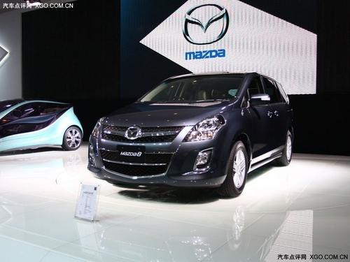 聚焦北京车展 马自达8亮相/即将国产