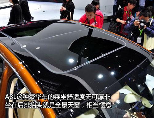 近乎完美的豪华 车展实拍2011款奥迪A8L