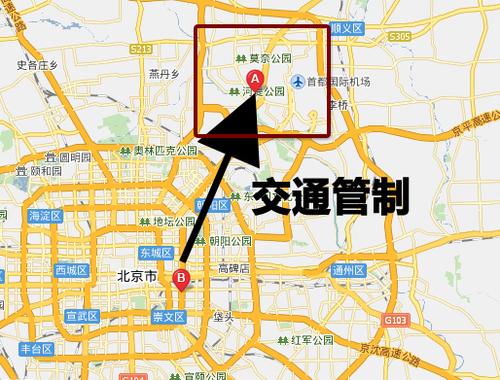 乱!记儿童记者和遥远停车位的北京车展