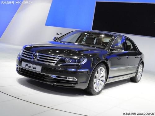 前脸全新设计 大众新辉腾亮相北京车展