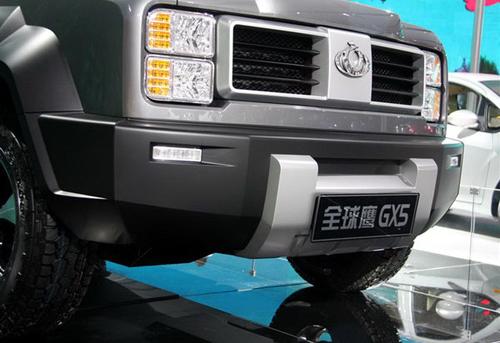 复古越野新秀 全球鹰GX5小型SUV亮相