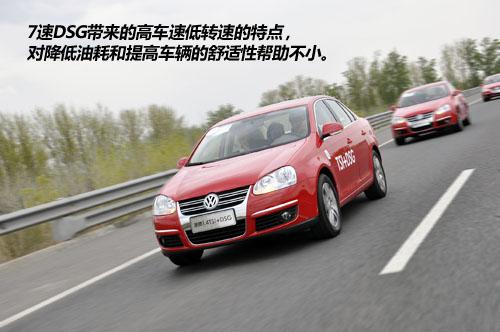 高性能与低油耗的中和 试驾速腾1.4TSI