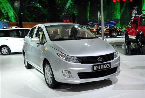 北京车展亮相 全球鹰GC5或将推迟上市