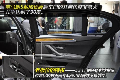 为中国而改变!宝马5系对比奔驰E加长版
