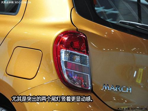 第三季度国产 车展实拍日产第四代玛驰