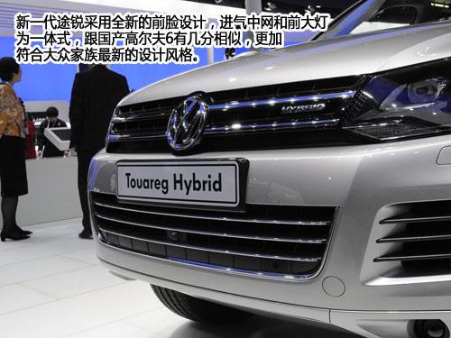 明日帝国!聚焦车展上的10大环保车型