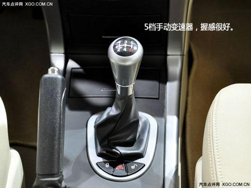 售价为13.68万 北京车展实拍海马骑士