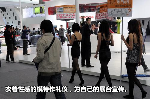 兽兽最受关注!北京车展十大难忘场景