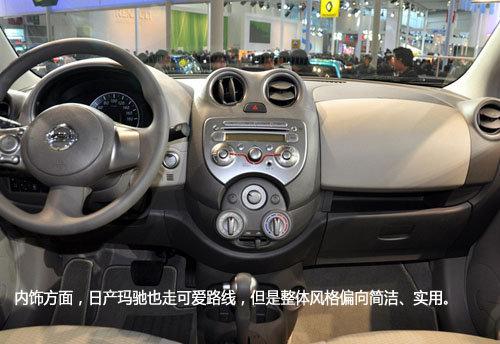 距离量产最接近 北京车展10万车型汇总