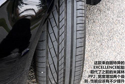 轮胎是重点 静态体验2011款迈腾豪华型