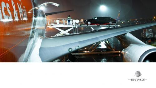 车长6米/设7座 奔驰E级六门版海外推出