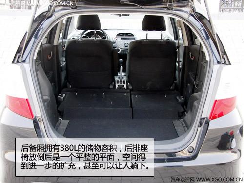 面对高油价的选择 7款日系小型车推荐