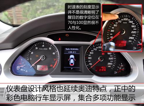 商务优选 测试奥迪A6L3.0 TFSI quattro
