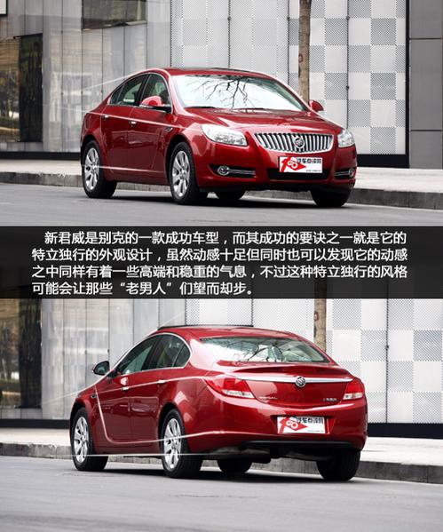 各有所长和亮点 3款个性中型车完全解读
