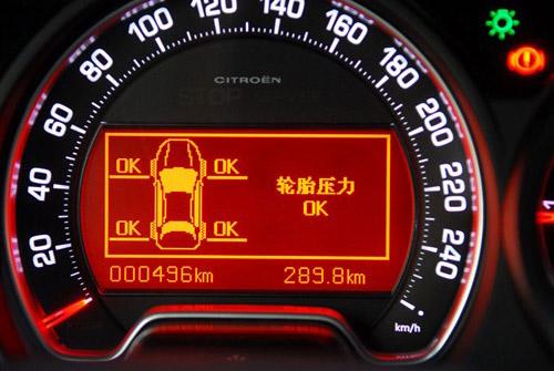 预防事故发生 6款配备胎压监测车型推荐