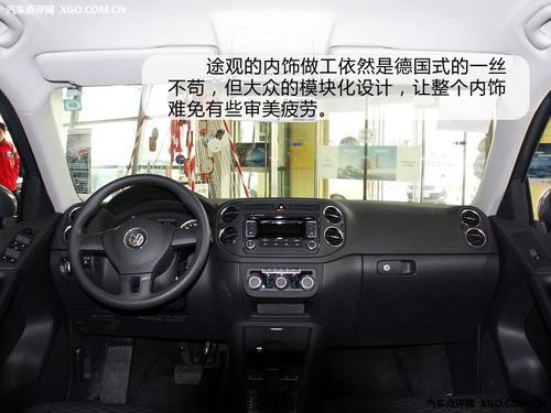 20万SUV买谁?途观PK本田CR-V/日产奇骏