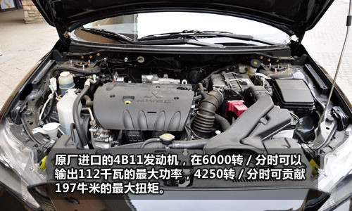 应对高油价 4款匹配CVT变速箱车型