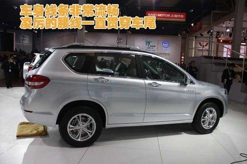 定位中高级SUV 长城哈弗H6于明年上市