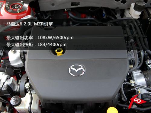实惠实用有面子 5款15万中型车细节点评