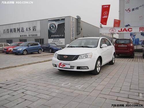 售价有望更低 帝豪EC7将换装新发动机