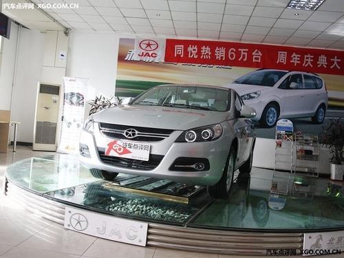 有望下半年上市 江淮和悦将推1.8L车型