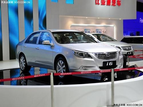 8月上市/约15万 比亚迪i6亮相北京车展