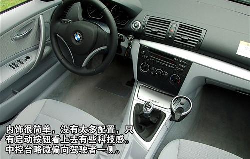 独具个性价格低 4款最便宜的个性进口车