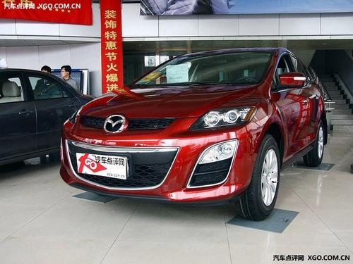 或两年内上市 马自达SUV CX-7将国产