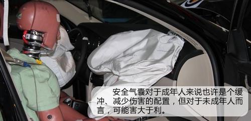 家有儿女选对车!7款关注儿童安全的车