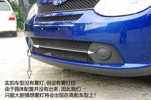 新一代奇瑞QQ6 实拍奇瑞2010款旗云1