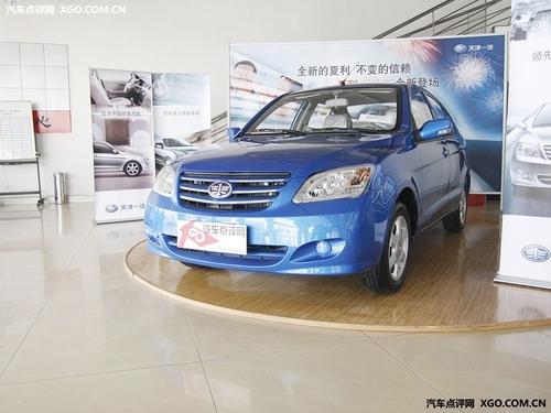 夏利N3将换代 天津一汽3年内推7款新车高清图片