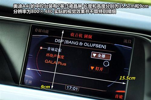 """看谁更豪华 """"三驾马车""""人机交互系统PK"""