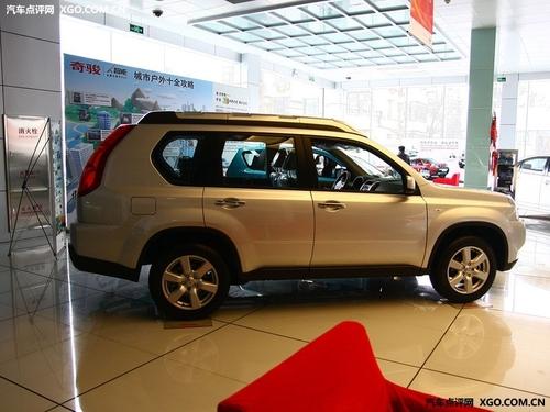 改投郑州日产 新款奇骏将于2012年推出