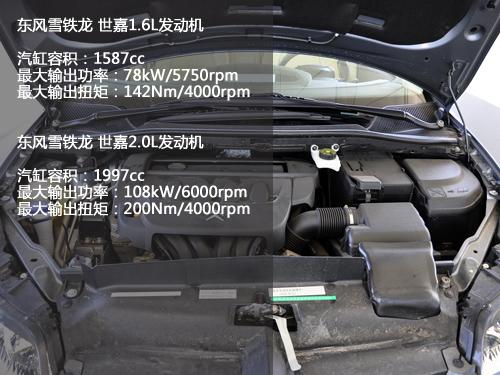 后备箱也很重要 4款15万左右三厢紧凑车