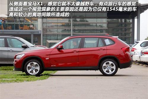 宝马最小的SUV 实拍宝马X1sDrive豪华型