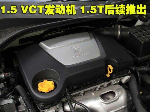 350要出1.5T 上汽荣威W5或于今年推出