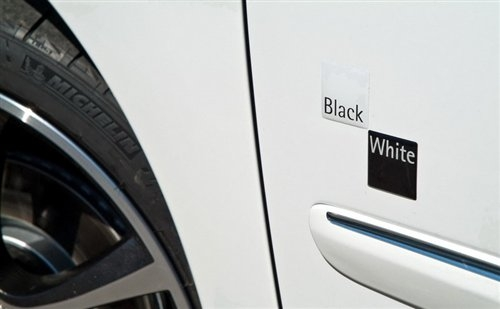 约合22.3万元 标致207CC推黑白特别版