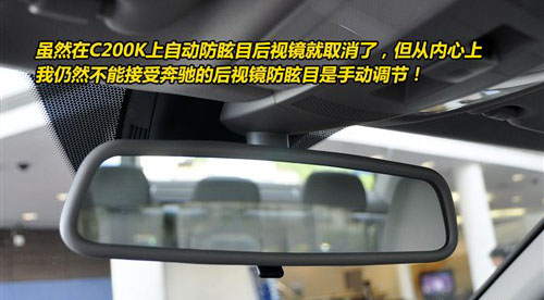 用1.6L发动机的奔驰车 图解奔驰C180K