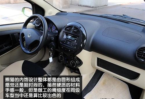 3万就能买一辆 8款1.0L排量微型车推荐