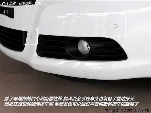 6月份上市 实拍铃木首款中型车凯泽西