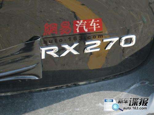 8月份正式上市 雷克萨斯RX270无伪谍照