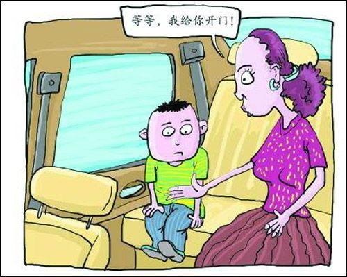 细节决定生命!常见的儿童乘车安全误区