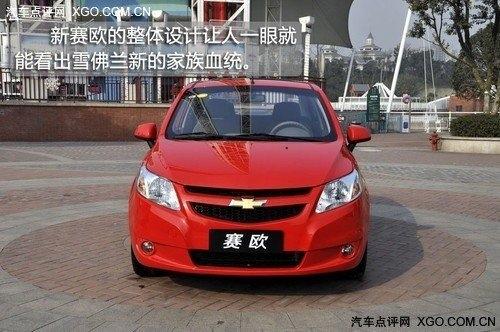 6款5 8万元自动挡车型 赛欧高清图片