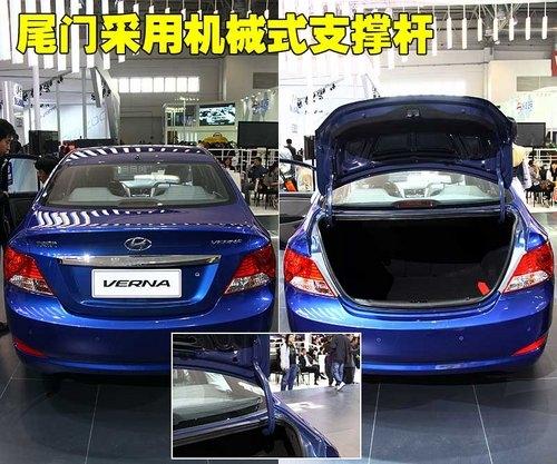 8月上市销售 实拍北京现代小型车Verna