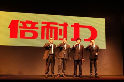 耀世登场/助力中国 倍耐力中文标识发布