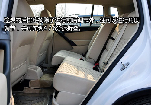 专为中国人设计 5款国产加长车型推荐