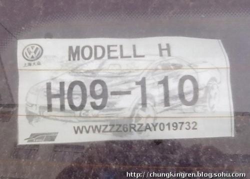 将于9月登场 国产POLO 1.4L清晰谍照
