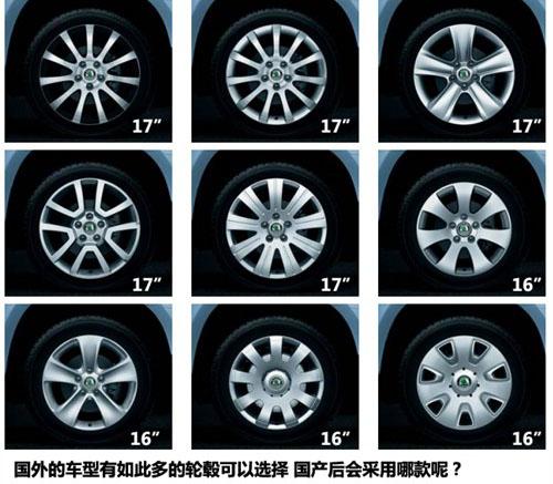 即将国产入华 官图详解斯柯达SUV Yeti